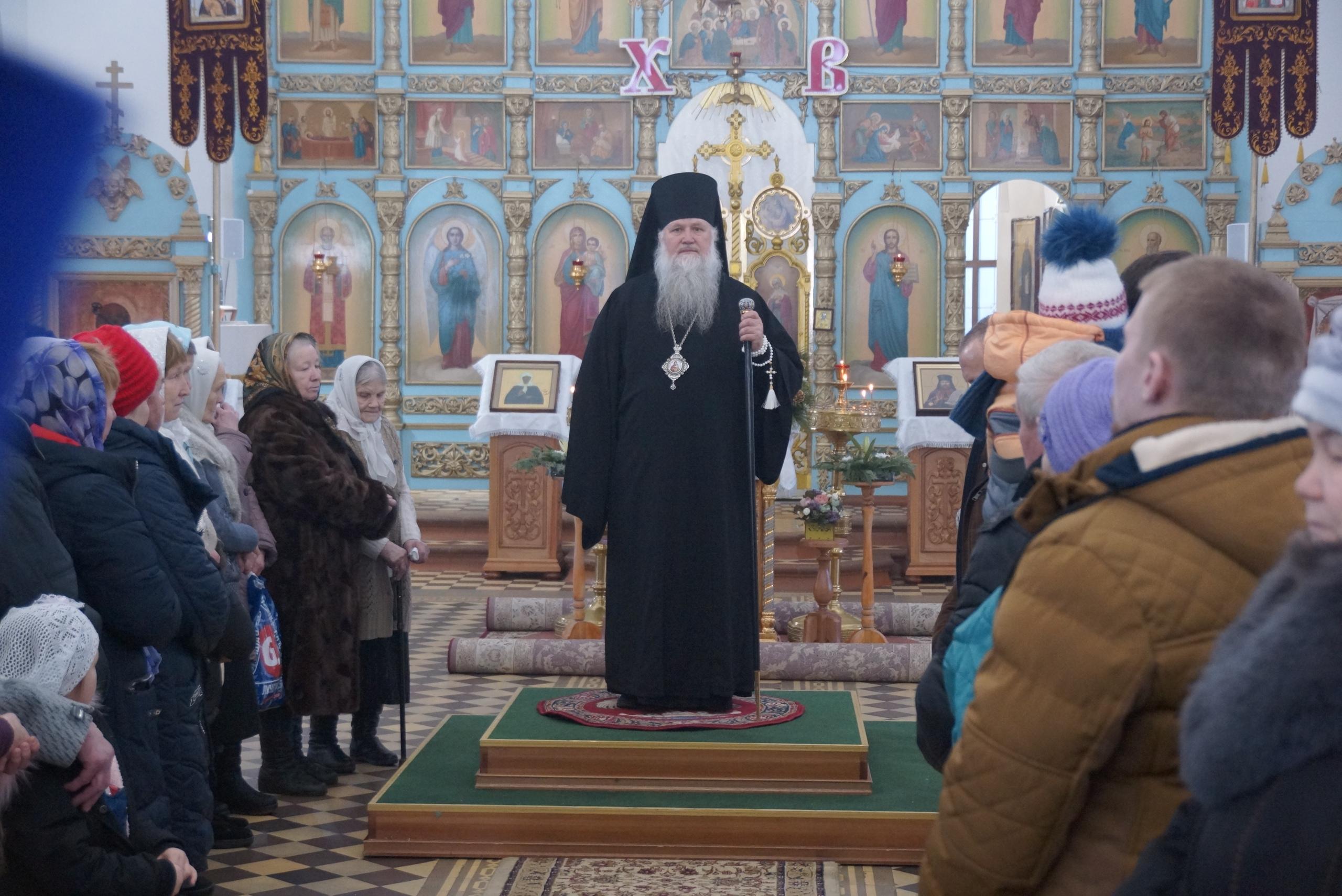 Епископ Виктор в Игре