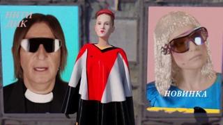 Куртки Кобейна – Нити ДНК [Монеточка, Би-2]