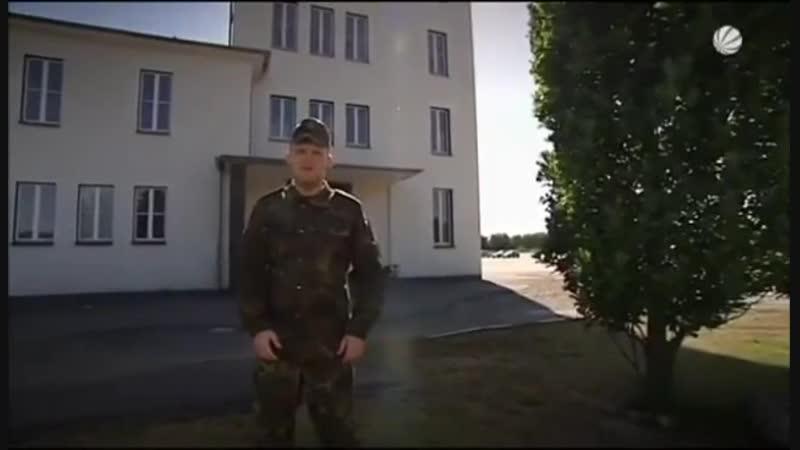 Komm zur Bundeswehr Job Kariere