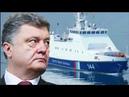 Сатановский назвал три гуманных варианта ответа РФ на корабли НАТО в Черном море