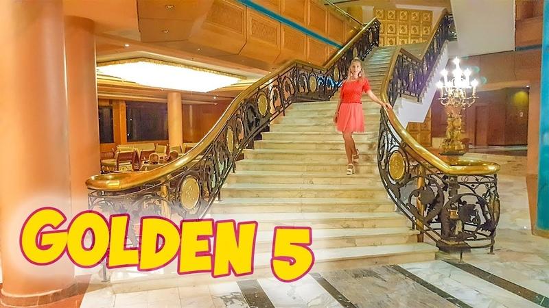 ЕГИПЕТ ХУРГАДА ВСЕ ВКЛЮЧЕНО Golden Five 5* Paradise Emerald Отдых в Египте 2018