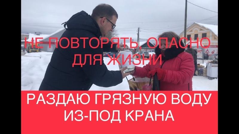 ПРАНК ПРОТЕСТ ЕДИНОРОСС НЕ ВИНОВАТ