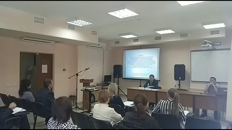 Публичные обсуждения результатов правоприменительной практики за I кв 2019 г