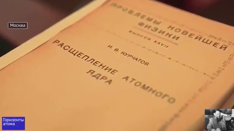 25.12.16 Ядерный реактор Ф-1