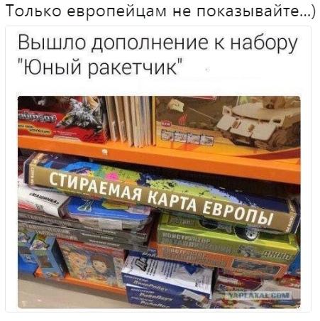 https://pp.userapi.com/c850420/v850420239/167ef/O32kef4xpZE.jpg