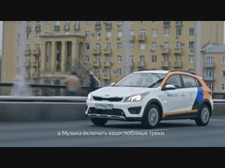 Яндекс.Авто узнаёт водителей