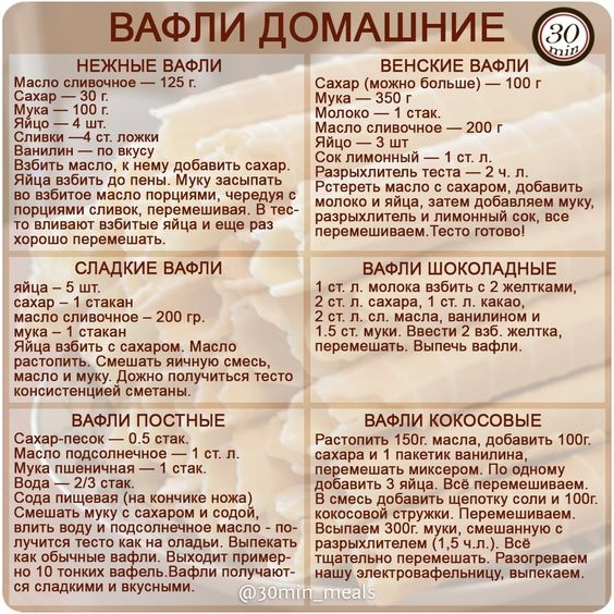 Фото №456245103 со страницы Анжелики Ниловой
