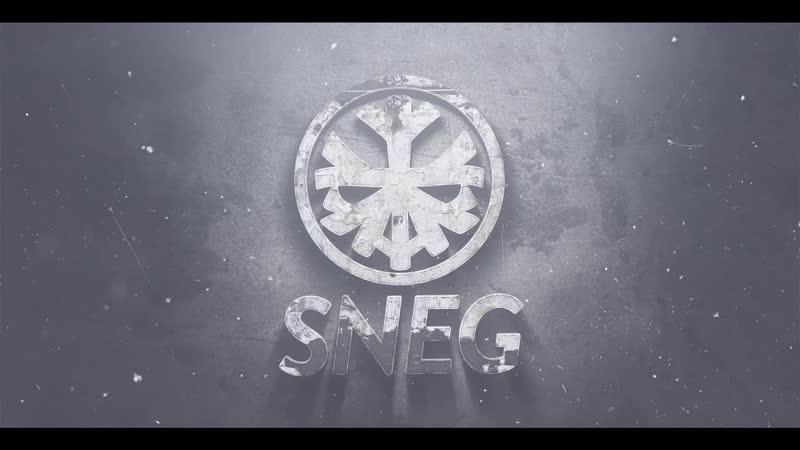 SNEG_promo