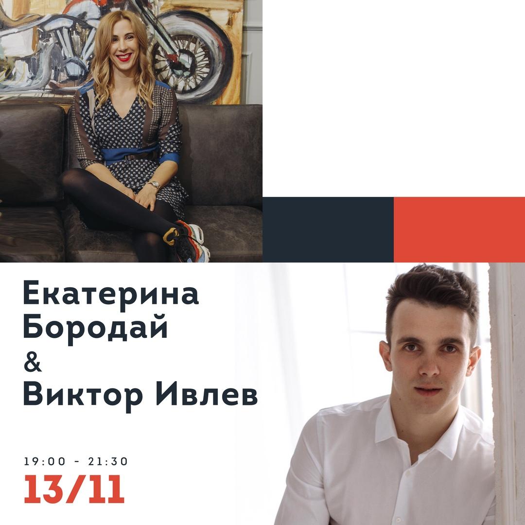 Афиша Самара 13.11 Business&Talks в Самаре