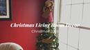 🎄🎄LIVING ROOM CHRISTMAS DECOR 🎄🎄CHRISTMAS 2018Decorate With Dana