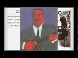 Харуки Мураками - Blue 'N' Boogie (Wes Montgomery)