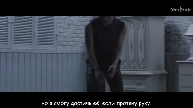 GUNMIN X HEEDO - Dont Worry MV (рус.саб)