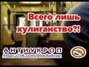 Пару судят за секс в метро