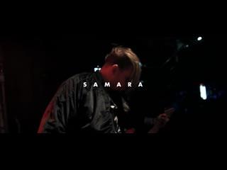 Eskimo callboy 17.05 самара