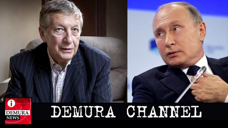 Константин Боровой Кремлю нужен был «рязанский сахар» в Керчи