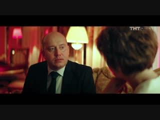 Полицейский с Рублевки: Переговоры
