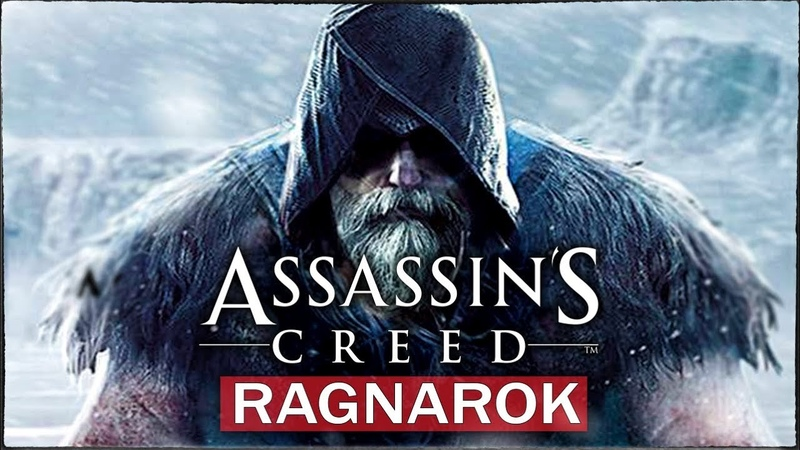 Assassins Creed Ragnarok (Kingdom) - ЗАСВЕТИЛСЯ ГЛАВНЫЙ ГЕРОЙ НОВЫЕ ДЕТАЛИ! (Чудовища, викинги) TotalWeGames