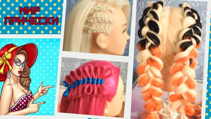 Боксерские косы с канекалоном - прическа бантики из волос - легкие афрокосы на виске