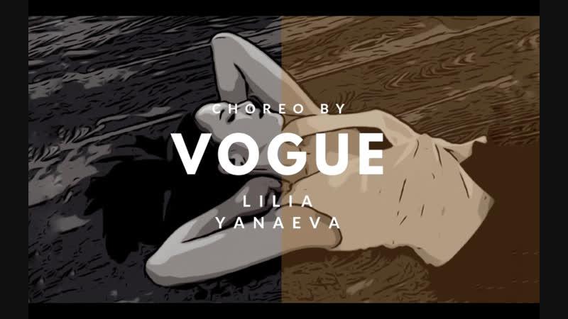 VOGUE (Хореография Лилии Янаевой)