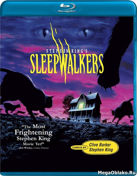 Лунатики / Sleepwalkers (1992/BDRip/HDRip)