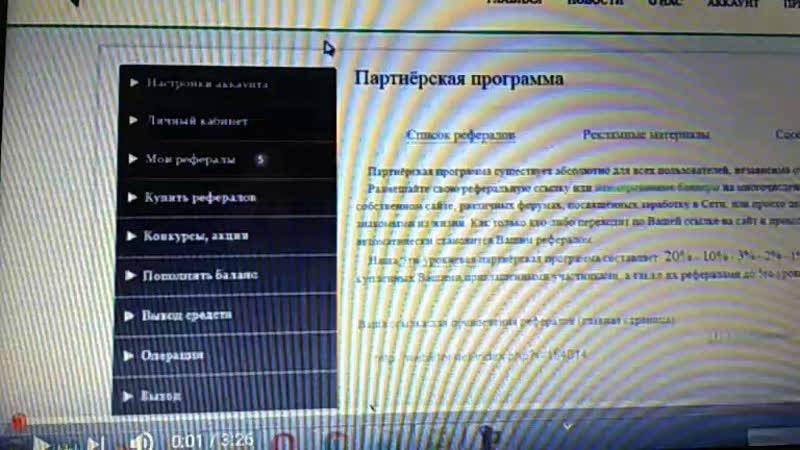 Weblider.netindex.phpr=126869