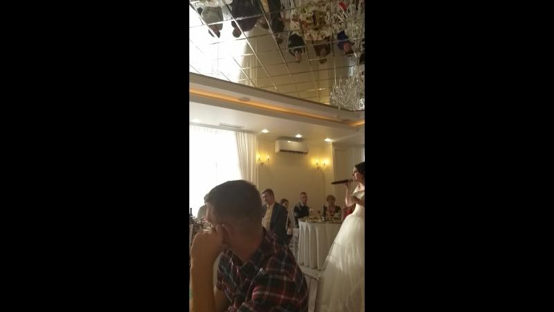 свадьба ,Систрёнка