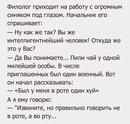 Александр Челбаев фото #16