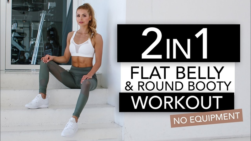 2 in 1 - FLAT BELLY ROUND BOOTY WORKOUT No Equipment | Pamela Rf