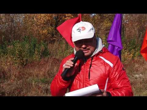 26 10 2018. 17-й легкоатлетический пробег памяти Александра Буряка