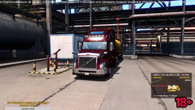 American Truck Simulator - Special Transport обзор