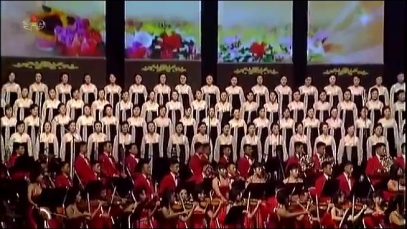 조선민주주의인민공화국창건 70돐경축 음악무용종합공연