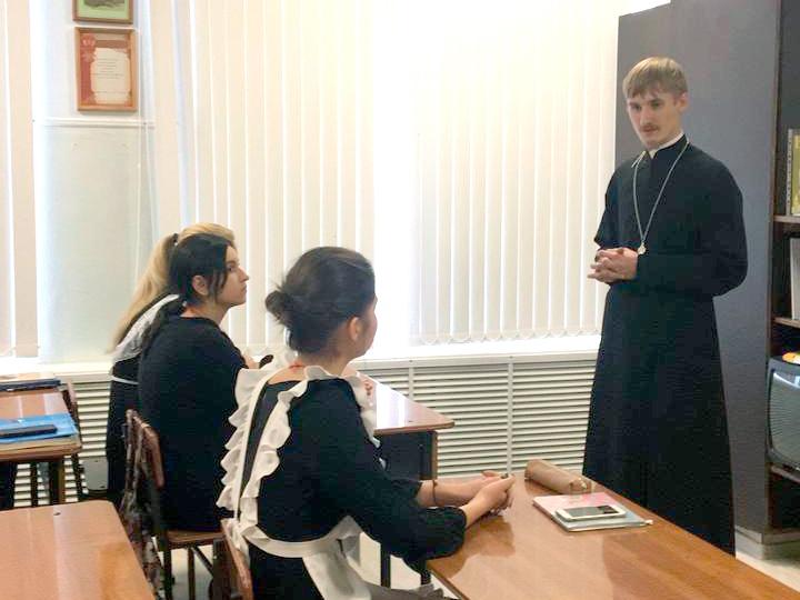 Духовно-просветительская беседа со школьниками г. Темрюка