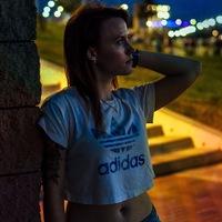 Kristina Reitan