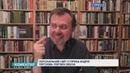 Огляд нових книжок від історика Андрія Портнова