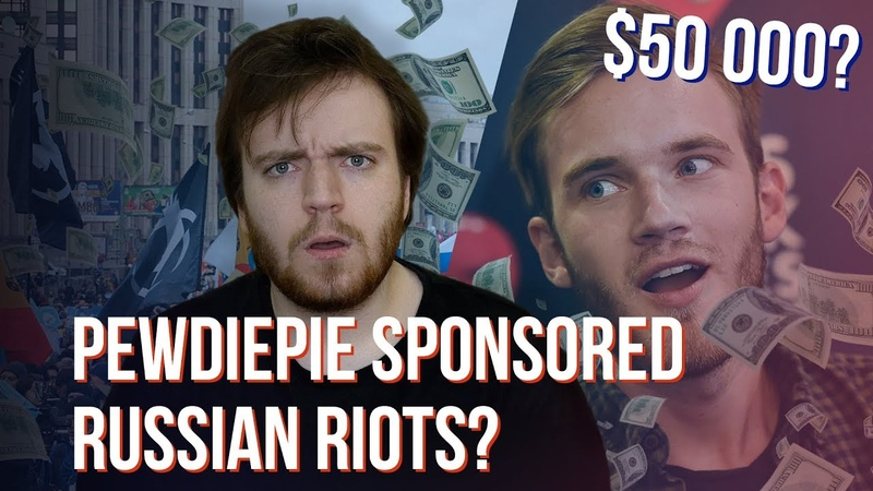 Pewdiepie sponsored Russian RIOTS?