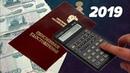Пенсии Минимальная Пенсия и Доплата к Ней Новый Порядок Назначения Пенсии