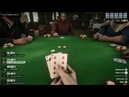 Red dead redemption 2 играем в покер / poker play