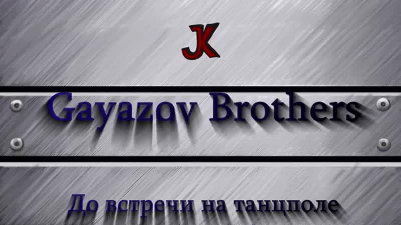 GATAZOV$ BROTHER$ - До встречи на танцполе (Drum Cover by Jack)