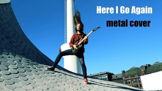 E-Type - Here I Go Again (metal cover by Even Blurry Videos)