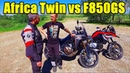 Honda CRF1000L Africa Twin отзыв владельца. Сравнение с BMW F850GS