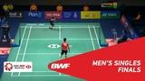 F MS LIN Dan (CHN) 1 vs LOH Kean Yew (SNG) BWF 2019
