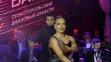 Anna Shakel & City Big Band Sevastopol- Besame Mucho