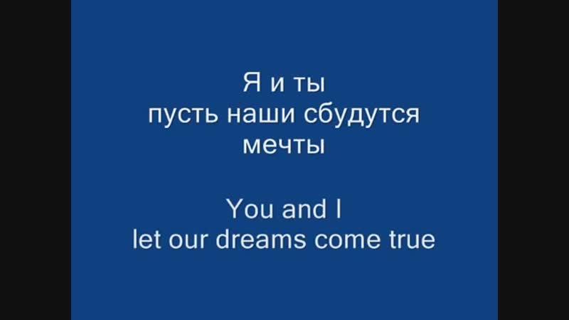 Zhasmin _ Жасмин - Happy New Year (lyrics translation)