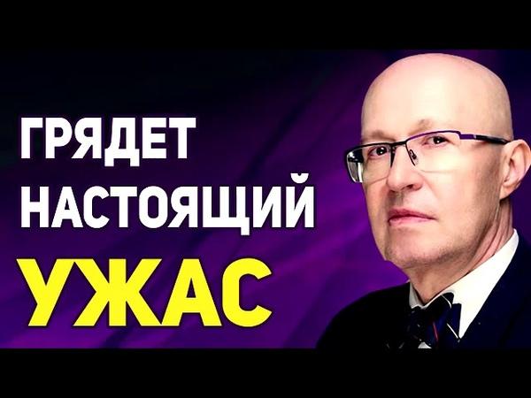 Валерий Соловей - CЕЙЧАС ЕЩЕ НЕ ПЛОXО, ПЛОXО БУДEТ...