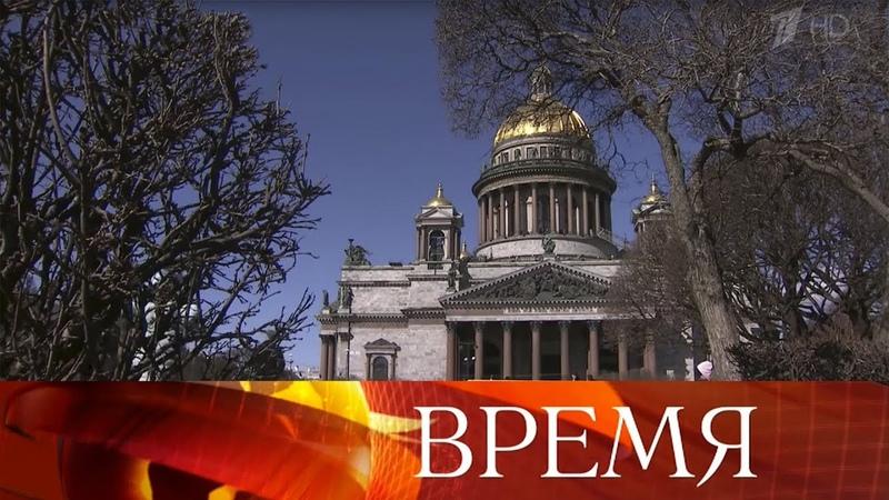 Санкт Петербург на пороге обновления город станет комфортнее для жителей