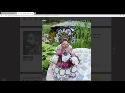 Игрушки в технике грунтованный текстиль, Кукольная мастерская, Инесса Петухова