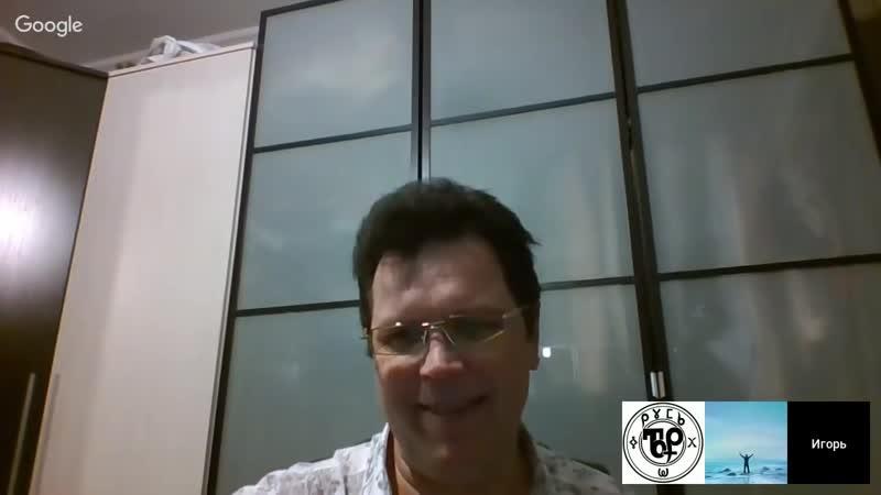 """АКАДЕМИЯ """"ROY Club"""" (1_1)_ Мировая Финансовая Система"""
