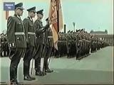 GDR Army!
