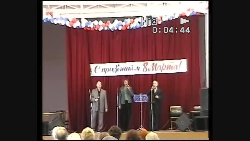 Сиротин,Хашов,Воробьев - Мир не прост