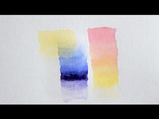 Акварель - упражнения для освоения техники живописи